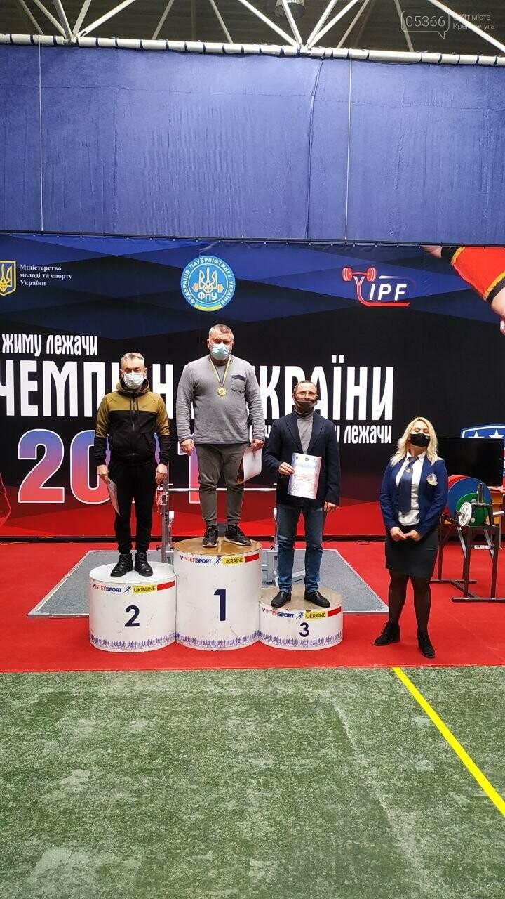 Кременчужанин встановив національний рекорд , фото-1