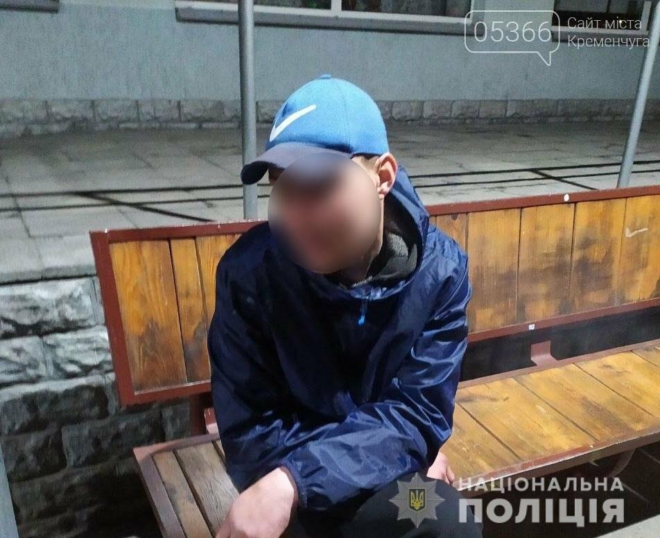 Побив та забрав телефон: у Кременчуці затримали нападника, фото-1