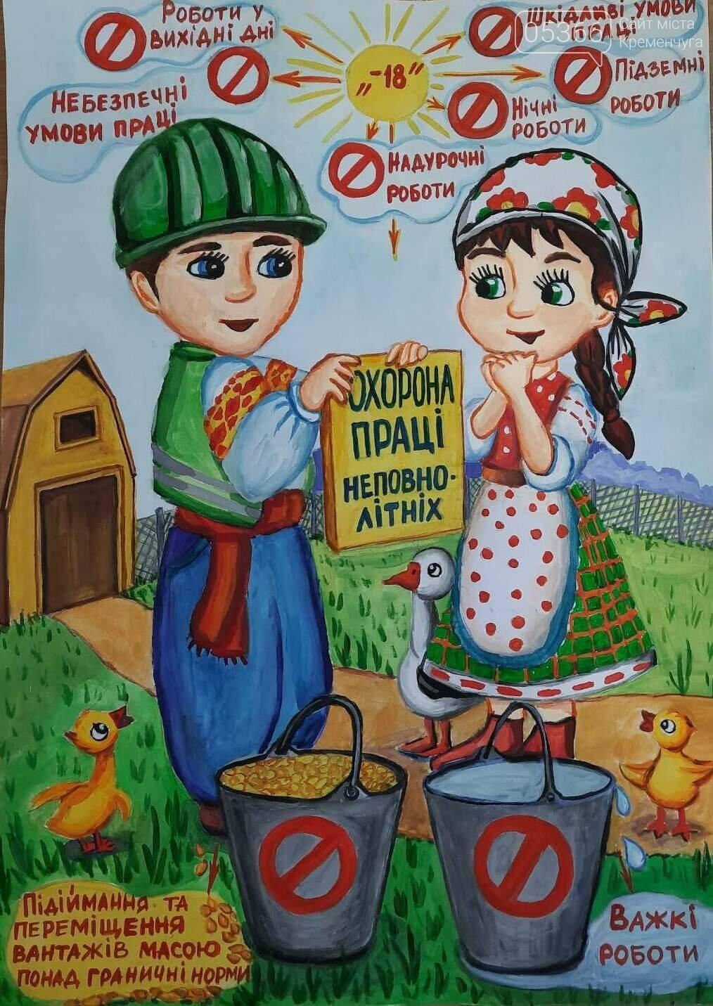 Маленька кременчужанка стала переможницею у Всеукраїнському конкурсі дитячого малюнка, фото-1