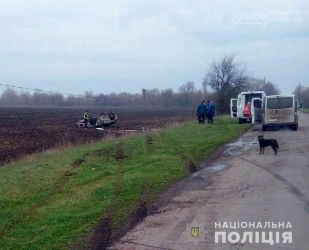На Полтавщині водій врізався у стовп: є загиблий, фото-1