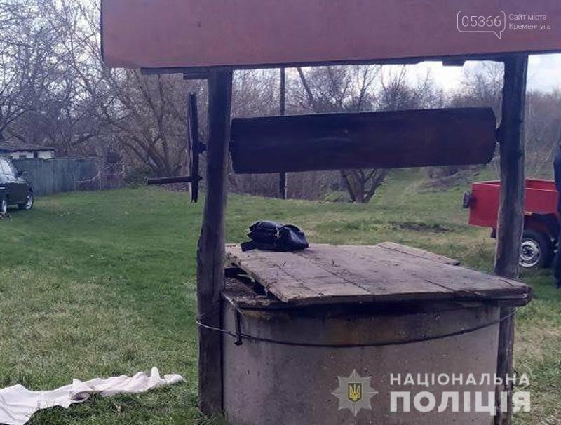 На Полтавщині жінка впала в колодязь, фото-1