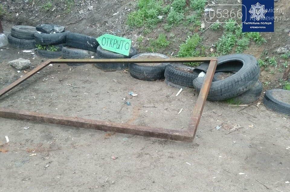 У Кременчуці патрульні затримали чоловіків із частинами металевої огорожі, фото-2