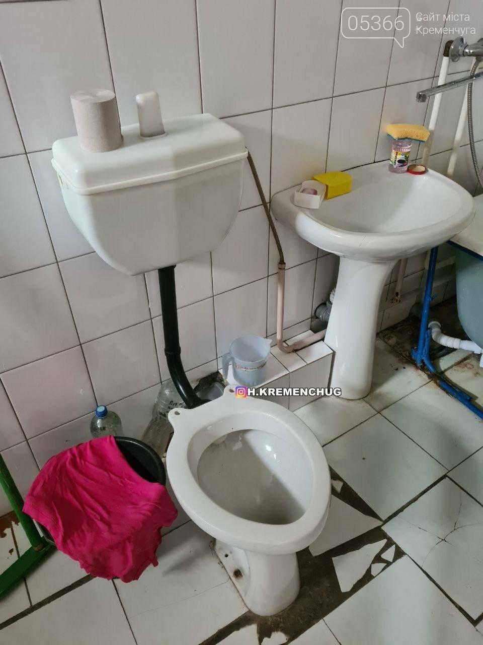 """У лікарні """"Кременчуцька"""" відключили воду через несправну каналізацію, фото-2"""