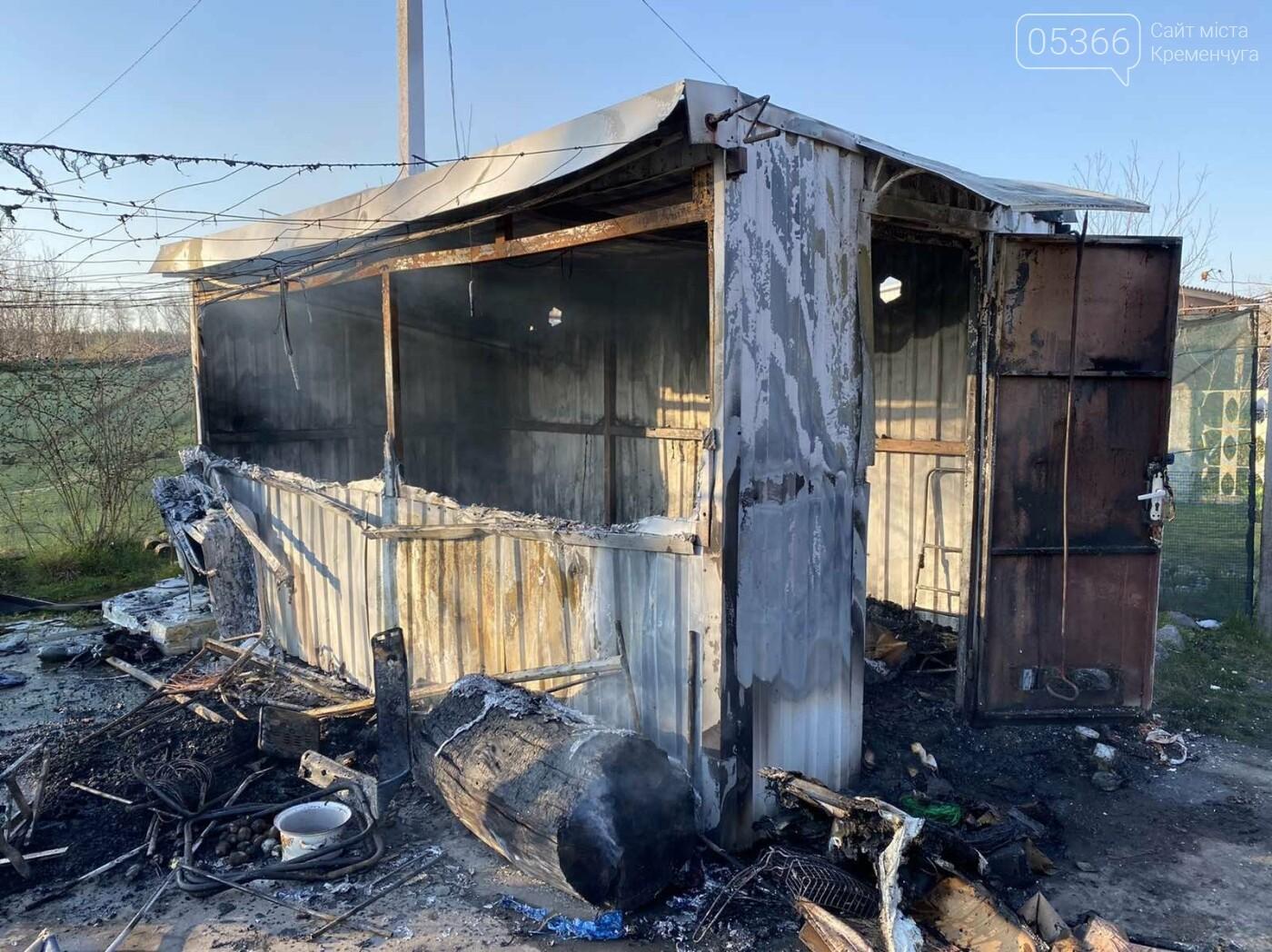 Жінка отримала опіки обличчя і рук : у Кременчуцькому районі сталася пожежа на дачі, фото-2