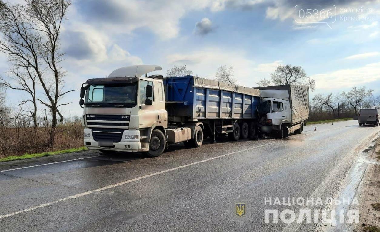 """ДТП на дорозі """"Полтава-Олександрія"""": водія ушпиталили, фото-1"""