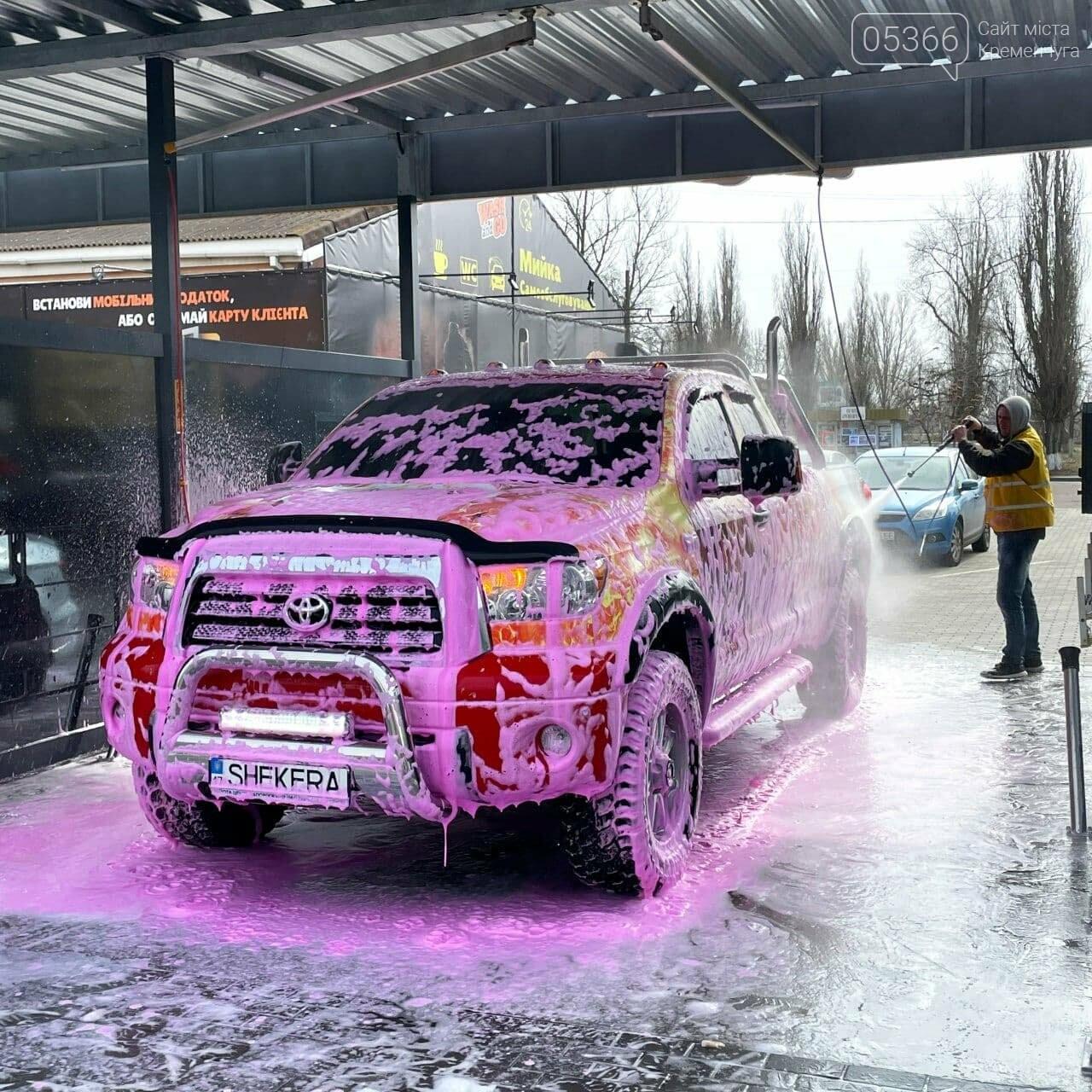 У Кременчуці відкрилася мийка останнього покоління «Wash and Go», фото-1