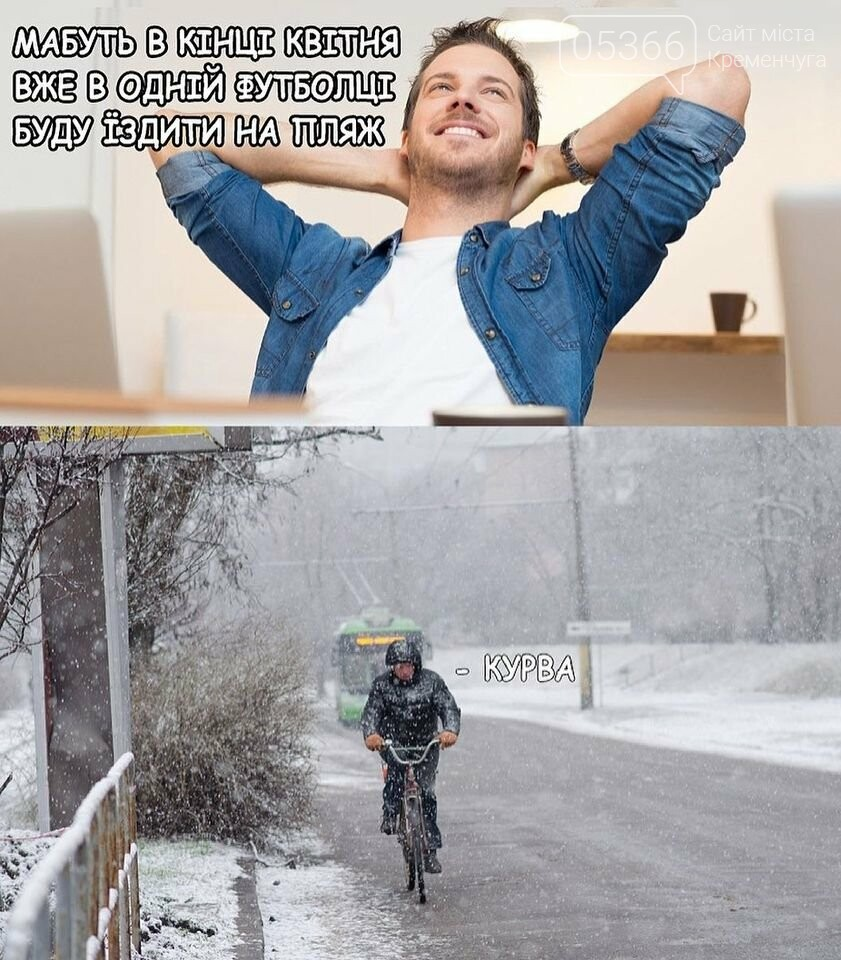 На Полтавщині сьогодні випав сніг, фото-5