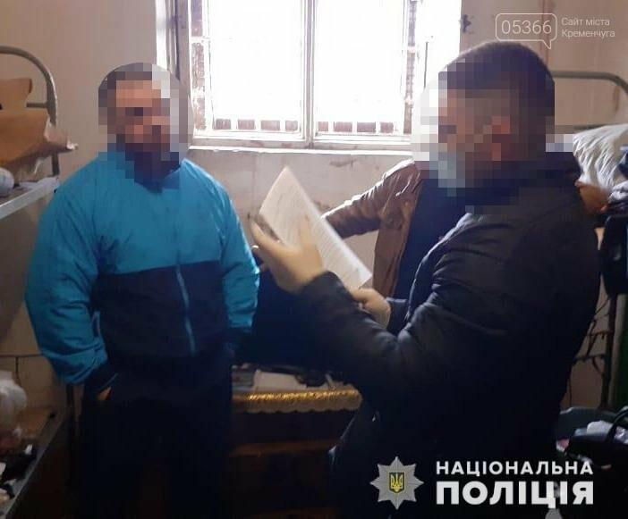 У полтавському СІЗО кримінальні авторитети вимагали із ув'язнених гроші, фото-3