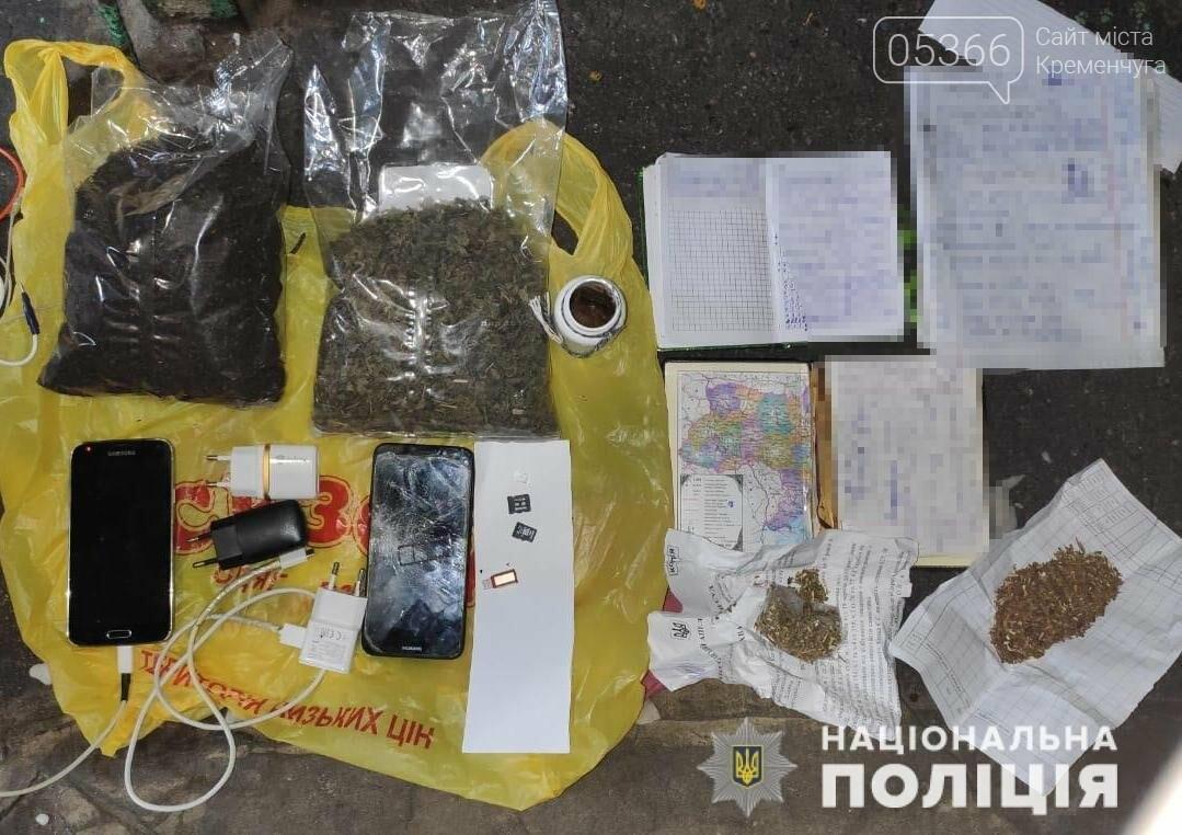У полтавському СІЗО кримінальні авторитети вимагали із ув'язнених гроші, фото-2