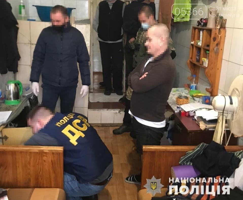 У полтавському СІЗО кримінальні авторитети вимагали із ув'язнених гроші, фото-1