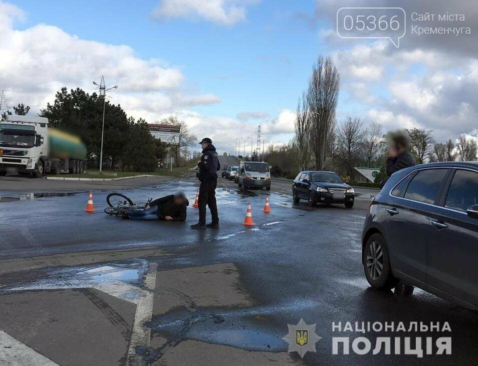У Кременчуцькому районі сталося дві аварії з потерпілими, фото-1