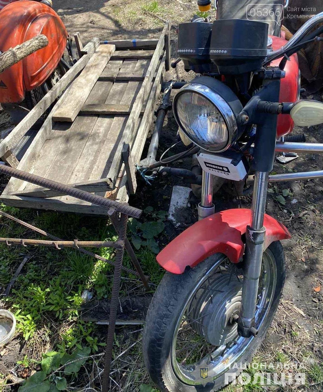 Неповнолітній з Градизька поцупив радянський мотоцикл, фото-1