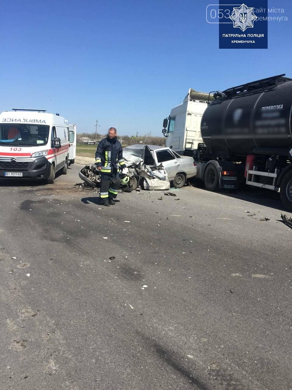 У Щербаках зіткнулося 4 автівки: є потерпілі, фото-3