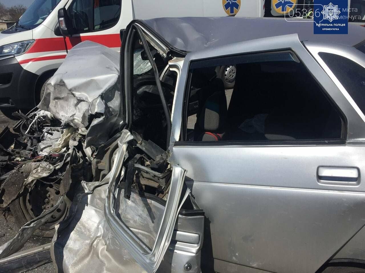 У Щербаках зіткнулося 4 автівки: є потерпілі, фото-2