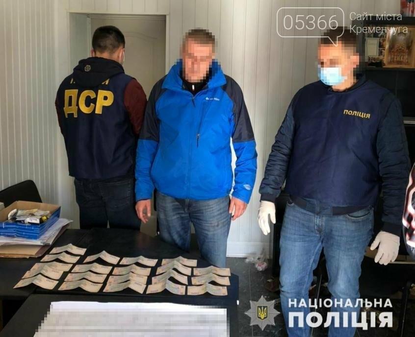 На Полтавщині затримали директора хлібокомбінату, фото-1