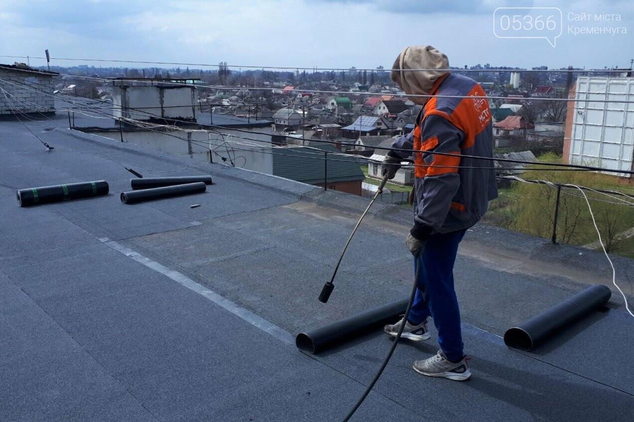 """У Кременчуці компанія """"Місто для людей"""" відремонтувала 1000 м2 покрівель, фото-3"""