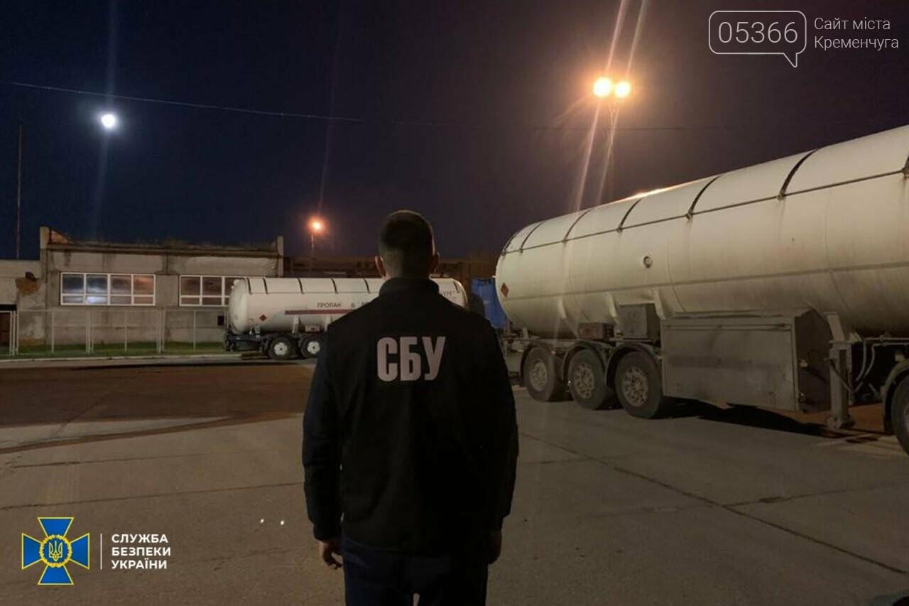 СБУ викрила на Полтавщині розкрадачів скрапленого газу, фото-2