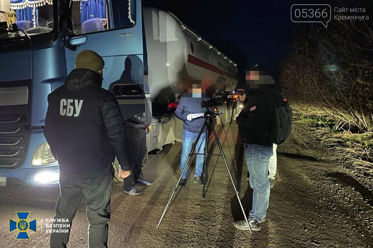 СБУ викрила на Полтавщині розкрадачів скрапленого газу, фото-3