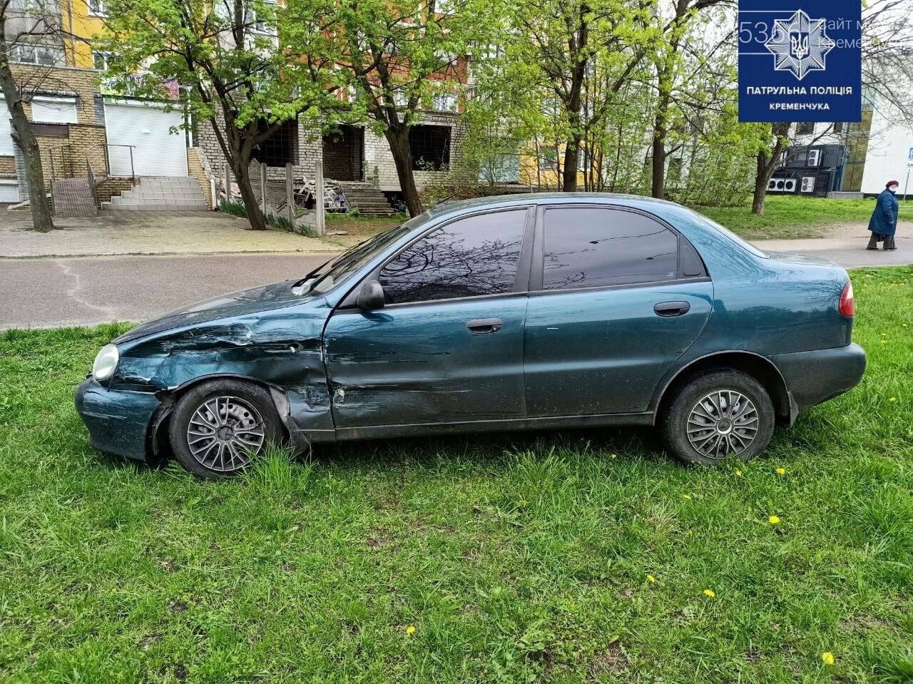 У Кременчуці не розвинулися автомобілі. Фото , фото-1