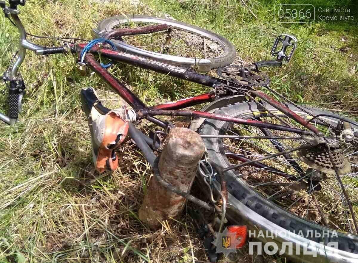 Під Кременчуком чоловік хотів боєприпас здати на базу прийому металобрухту , фото-1