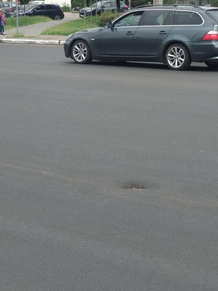 Кременчужани шоковані: на очах у Прокуратури комунальники відремонтували дорогу. Фото., фото-1