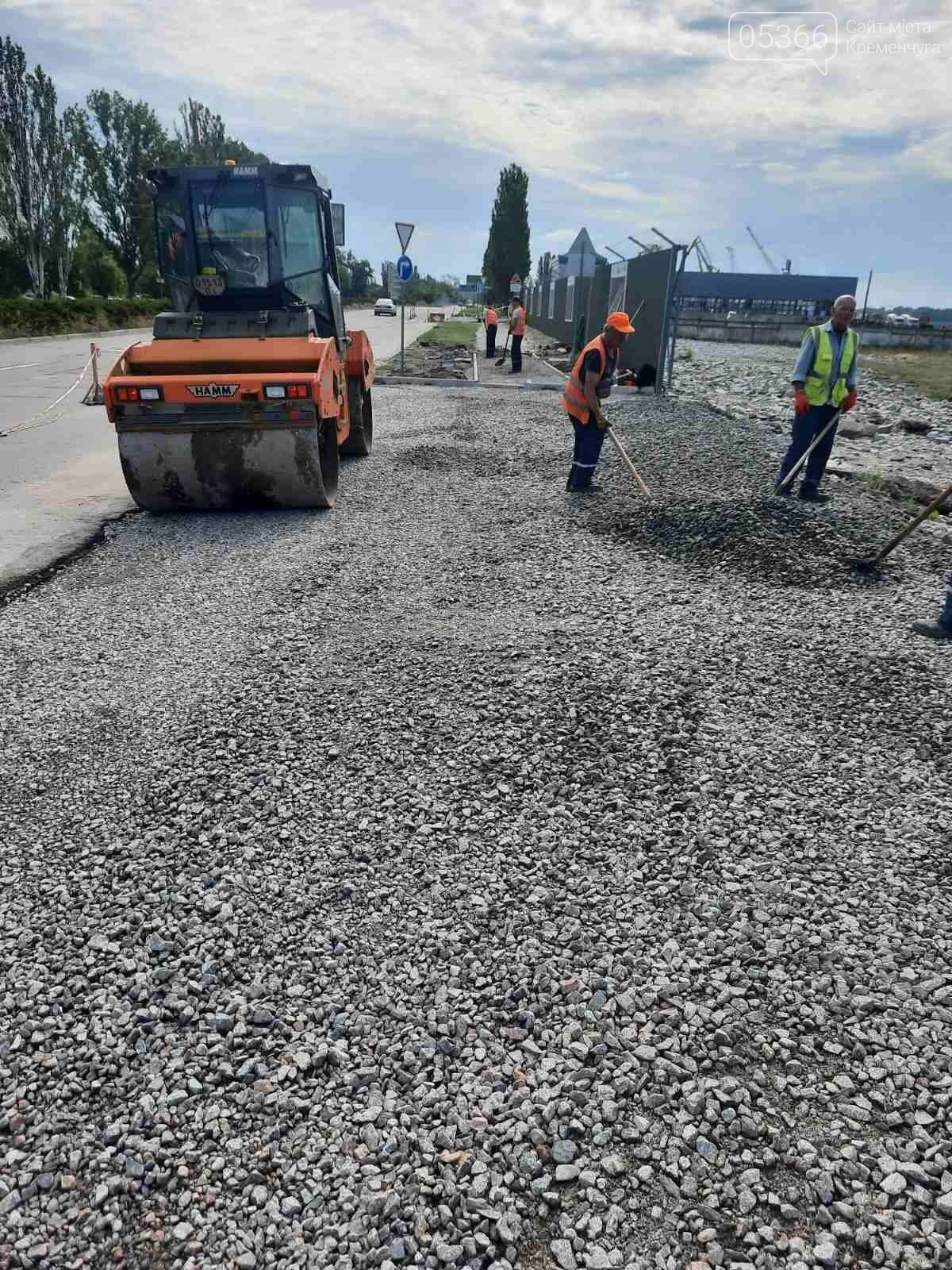 Де у Кременчуці сьогодні дороги ремонтують?, фото-1