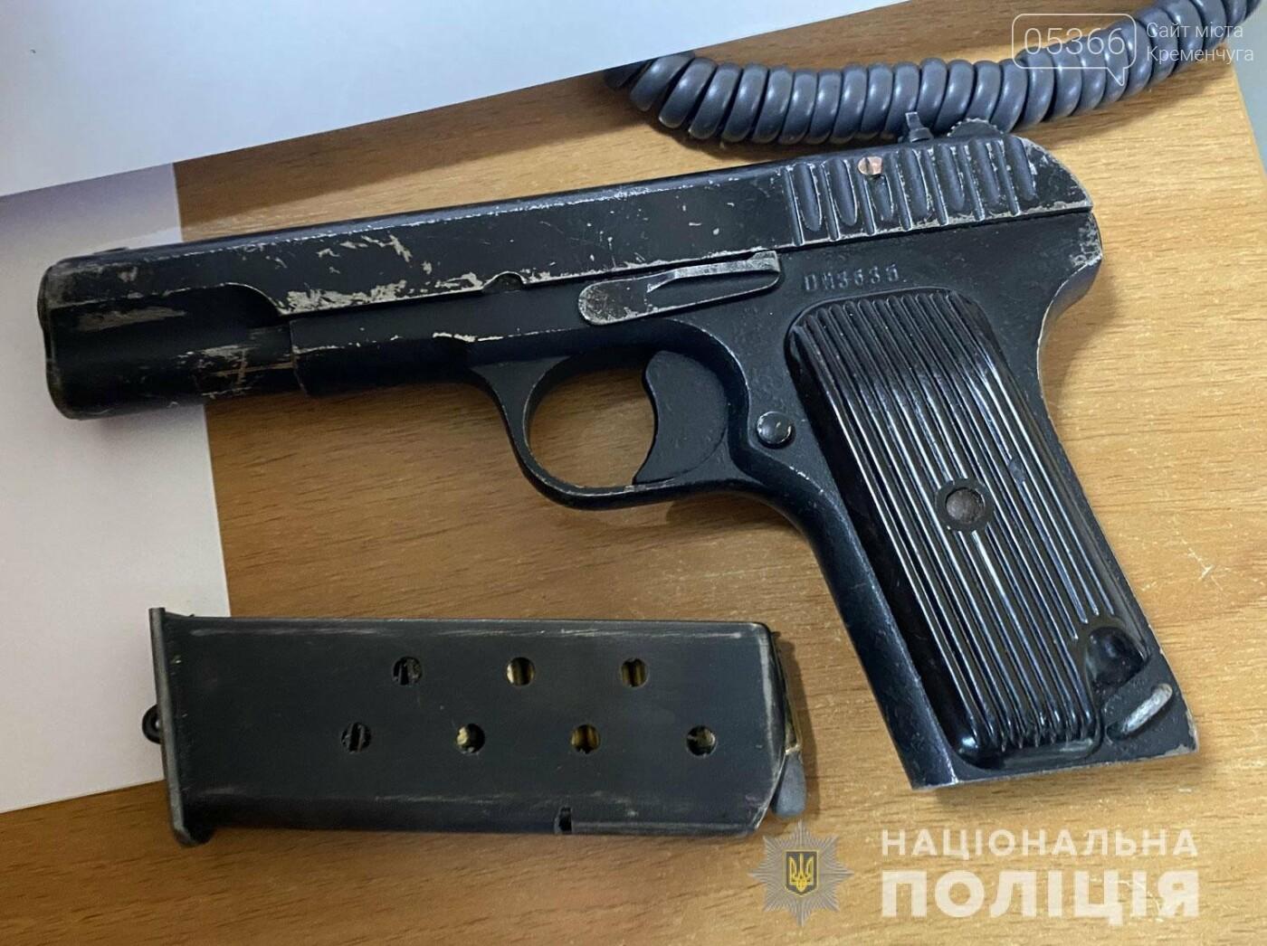 У Кременчуці батькові, який захищав сина погрожували вогнепальною зброєю, фото-1