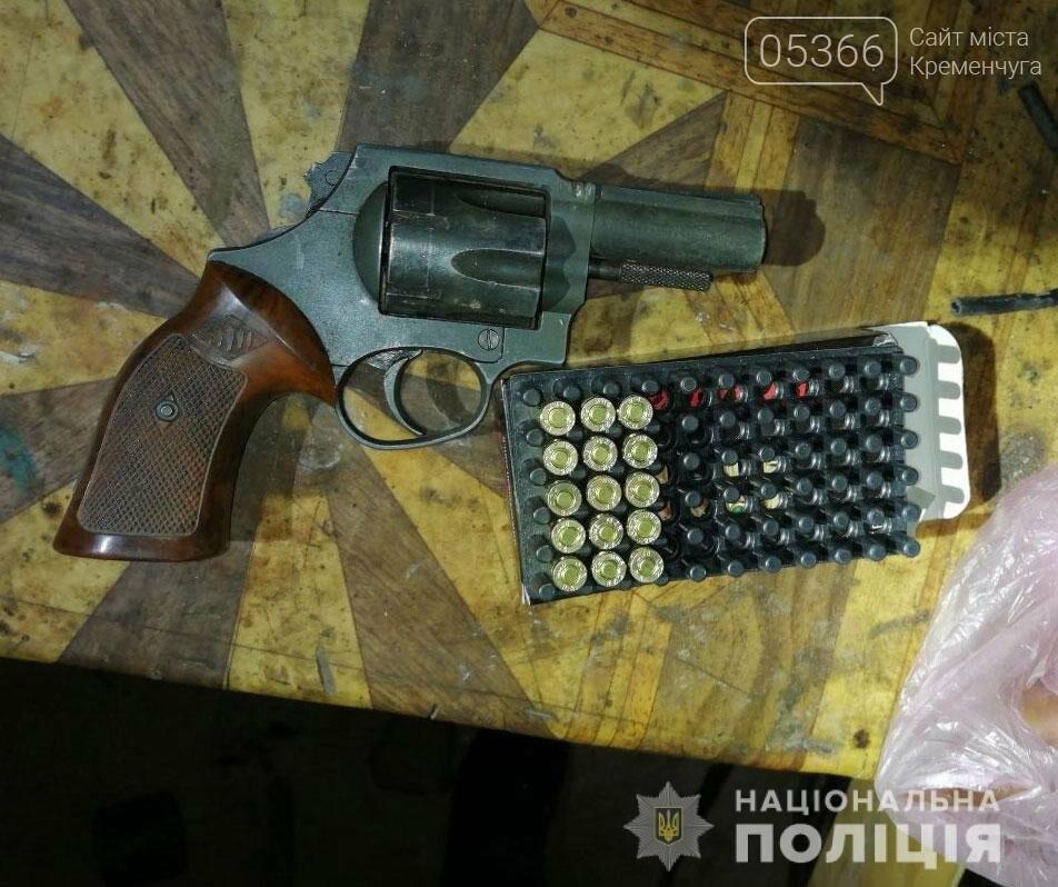 У Кременчуці батькові, який захищав сина погрожували вогнепальною зброєю, фото-2