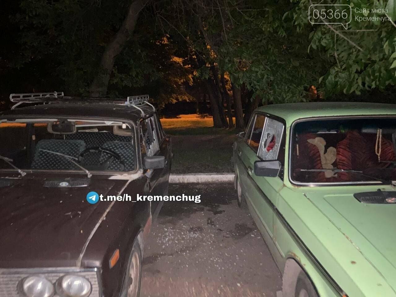 Невідомі особи вночі ходили по Кременчуку та били автівки, одну навіть спалили. Відео, ФОТО , фото-3