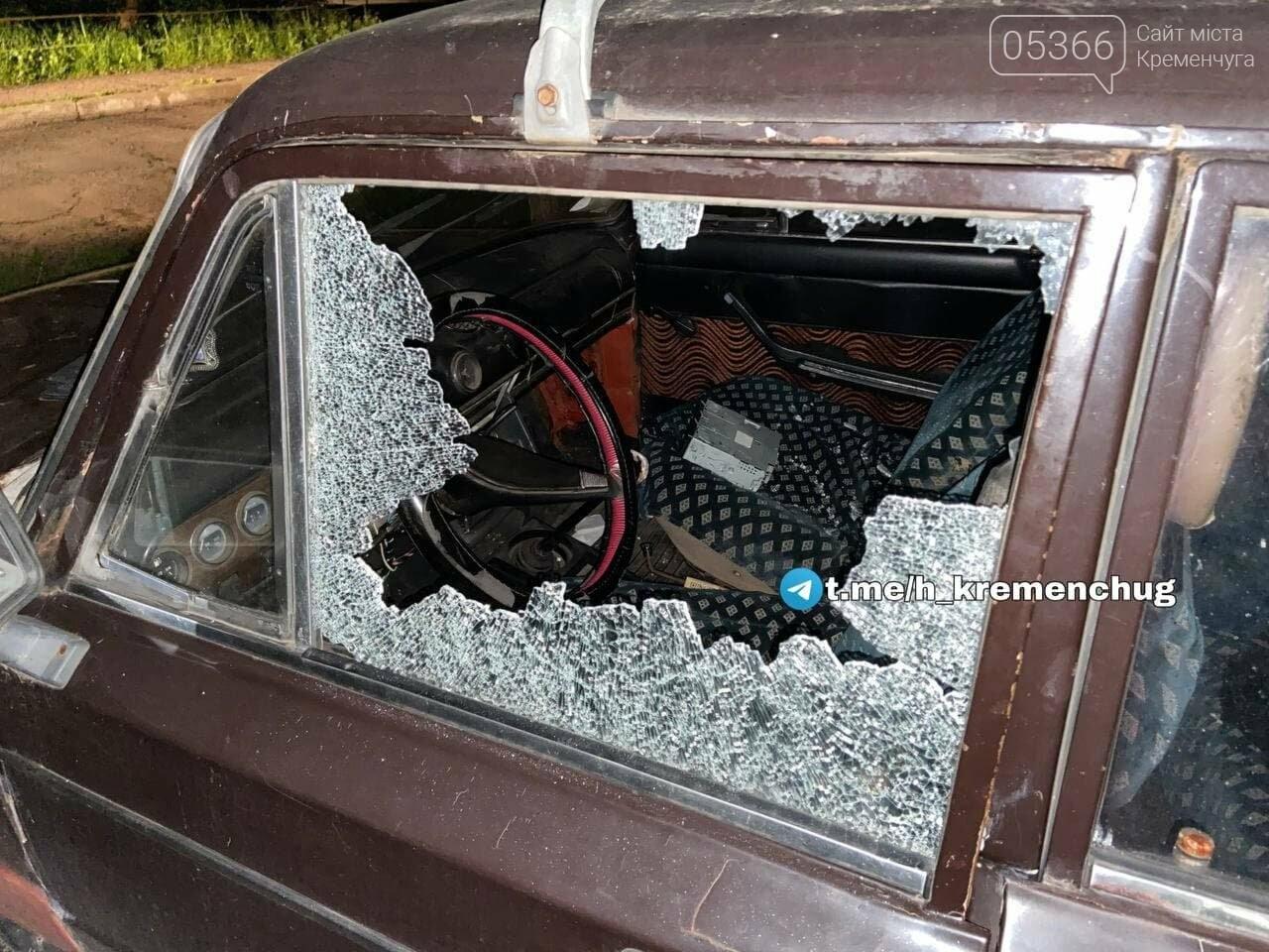 Невідомі особи вночі ходили по Кременчуку та били автівки, одну навіть спалили. Відео, ФОТО , фото-2