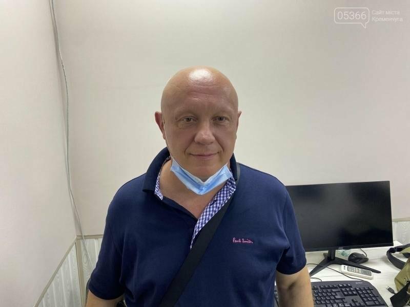 Едуард Скляревський, Кременчуцька Газета