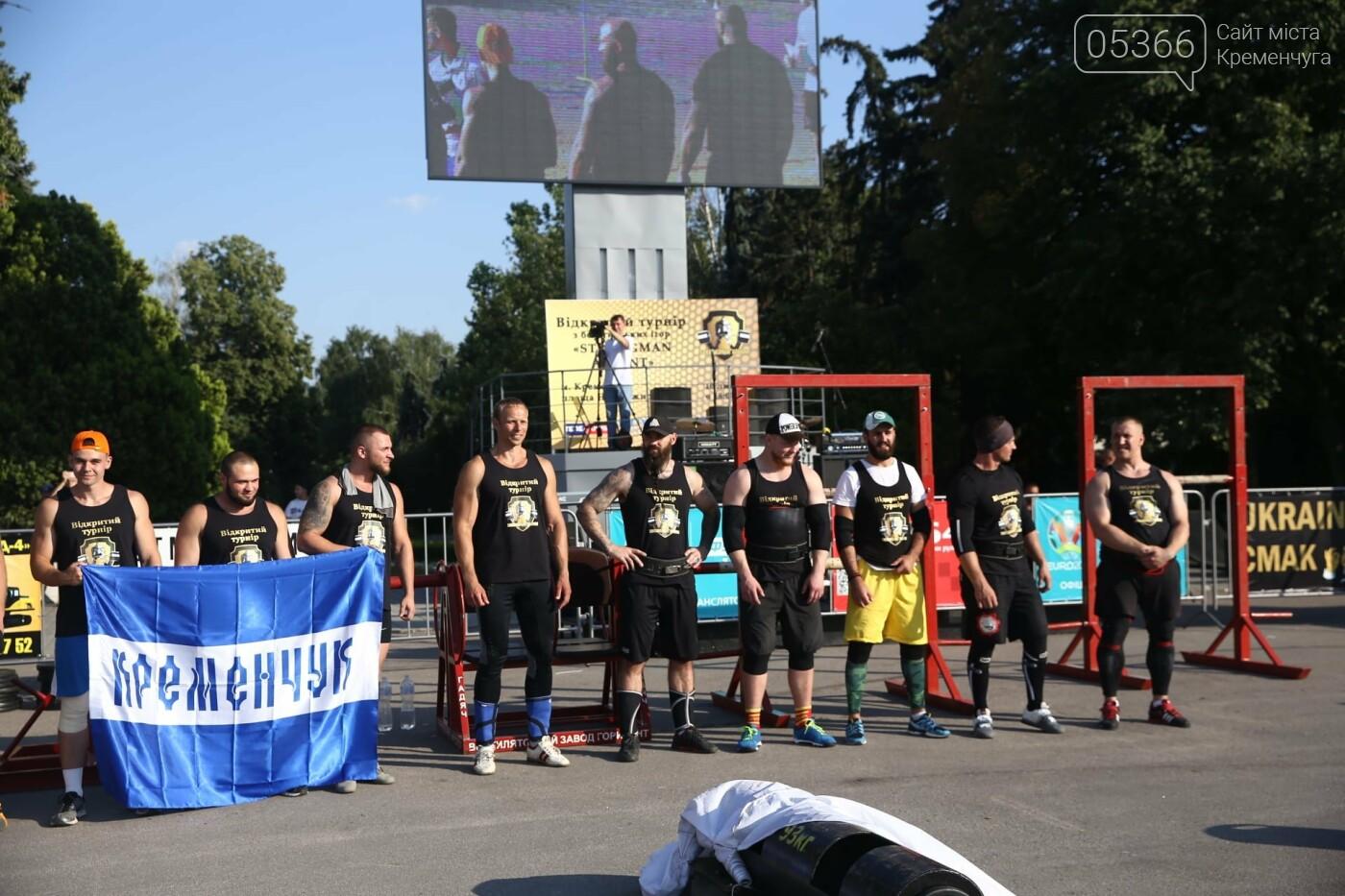 «Богатирські ігри «STRONGMAN ATLANT» у Кременчуці відбулися, фото-1