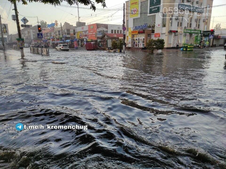 Злива у Кременчуці: соцмережі ділилися світлинами повені, фото-1