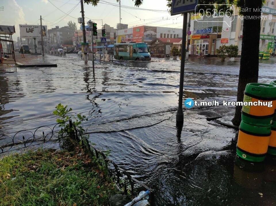 Злива у Кременчуці: соцмережі ділилися світлинами повені, фото-2