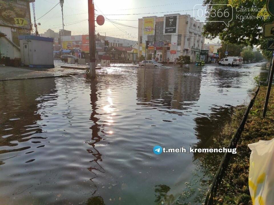 Злива у Кременчуці: соцмережі ділилися світлинами повені, фото-6