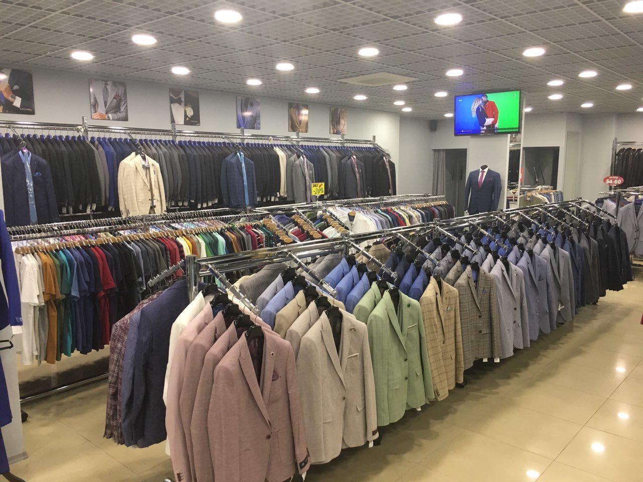 b0c8b47e42dc Egoist, NCS, магазины мужской одежды в Кременчуге на 05366.com.ua