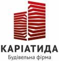 Кариатида, строительная фирма, продажа квартир в Кременчуге