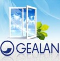Gealan / Геалан / Вікна за три дні / Окна за три дня от производителя