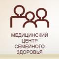 Медицинский центр семейного здоровья в Кременчуге