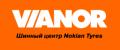 Vianor truck / Вианор трак, грузовой шинный центр в Кременчуге