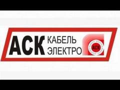 Логотип - АСК- Кабель Электро, магазин электротоваров в Кременчуге