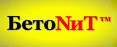 Логотип - Бетонит, тротуарная плитка в Кременчуге
