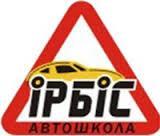 Логотип - Автошкола Ирбис в Кременчуге