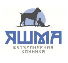 Логотип - Яшма, ветеринарная клиника, ветаптека в Кременчуге