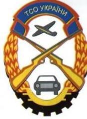 Логотип -  Автошкола МСТК Дніпро ТСО України в Кременчуці