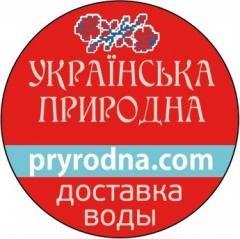 Логотип - Украинские Природные Воды, доставка воды в Кременчуге