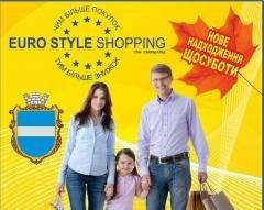 Логотип - Euro Style shopping / Евро Стиль шоппинг, магазин одежды, сток, секонд хэнд в Кременчуге