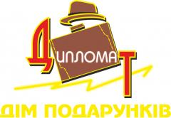Логотип - Дипломат, дом подарков в Кременчуге