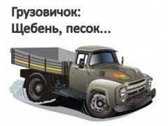 Логотип - Грузовичок, щебень, песок, доставка стройматериалов в Кременчуге