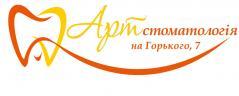 Логотип - Арт Стоматология, стоматологический кабинет в Кременчуге